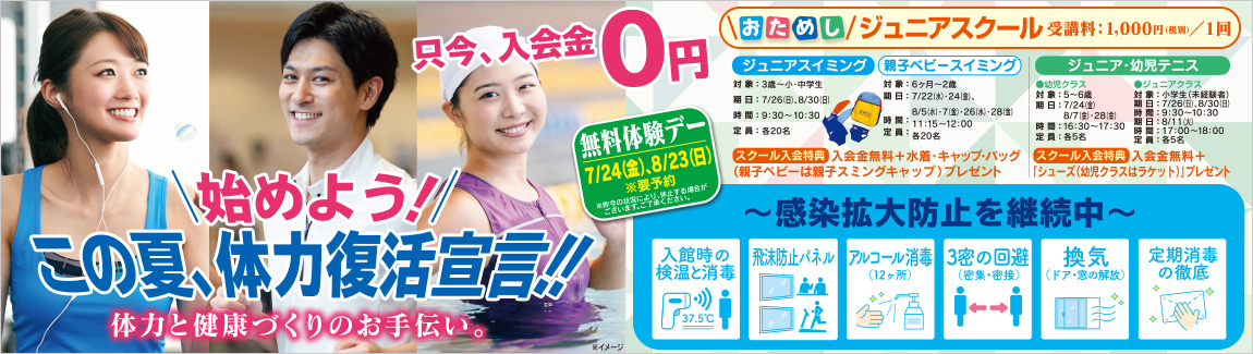 campaign2008